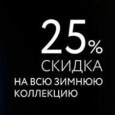 Распродажа дубленок в интернет магазине «Снежная Королева»